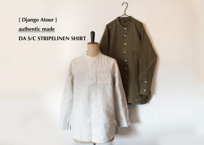 Django Atour / authentic made / DA S/C STRIPELINEN SHIRT