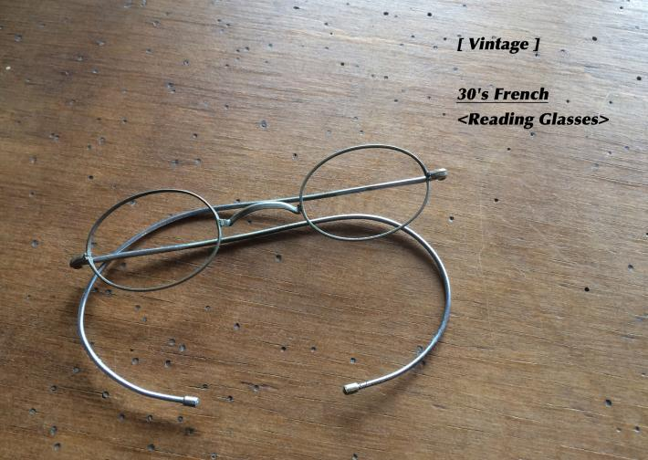 Vintage / Used / 30's French / Reading Glasses