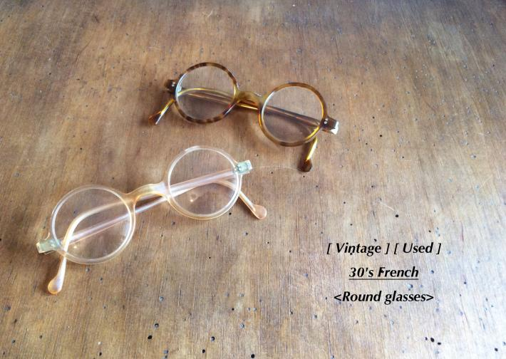 Vintage / Used / 30's French / Round glasses