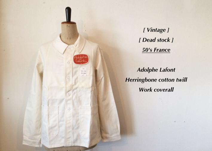 Vintage / Deadstock / France 50's / Adolphe Lafont / Herringbone cotton twill Work coverall