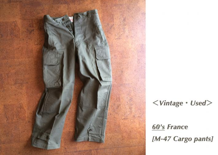 Vintage / Used / 60's France / M-47 Cargo pants