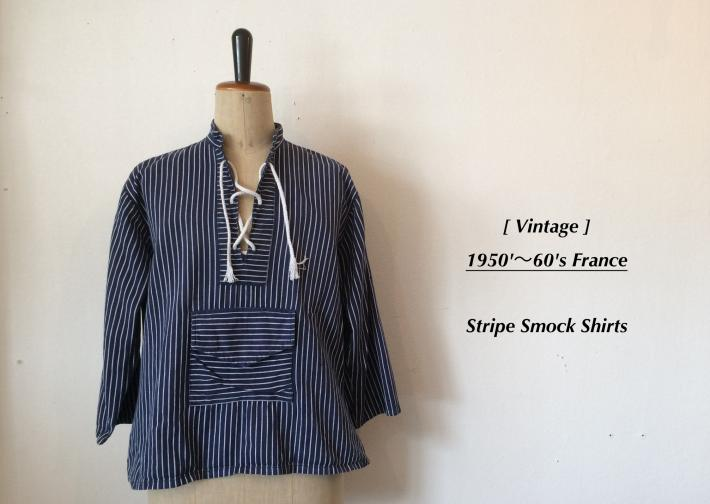 Vintage / 1950'〜60's France / Stripe Smock Shirts