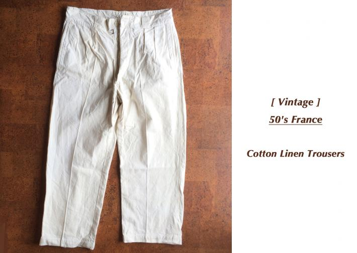 Vintage / 50's France / Cotton Linen Trousers