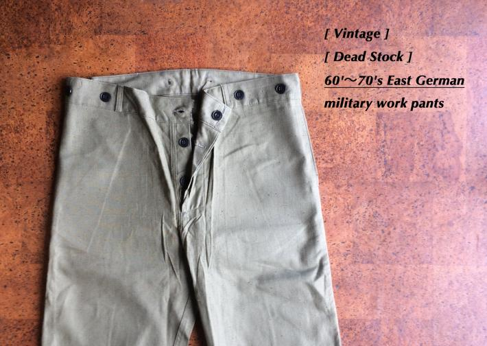 Vintage / Dead Stock / 60'〜70's East German / military work pants
