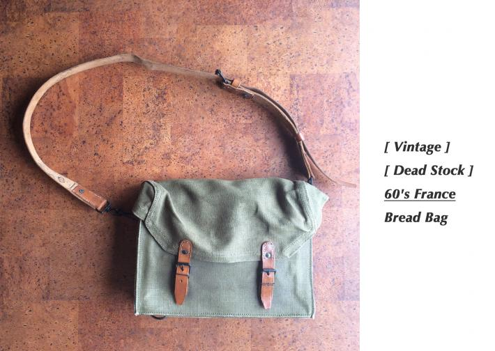 Vintage / Dead Stock / 60's France / Bread Bag