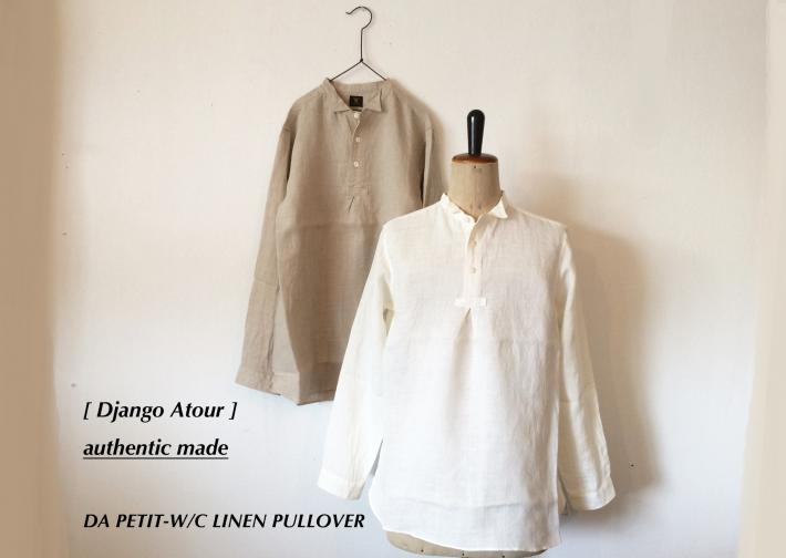 Django Atour / authentic made / DA PETIT-W/C LINEN PULLOVER