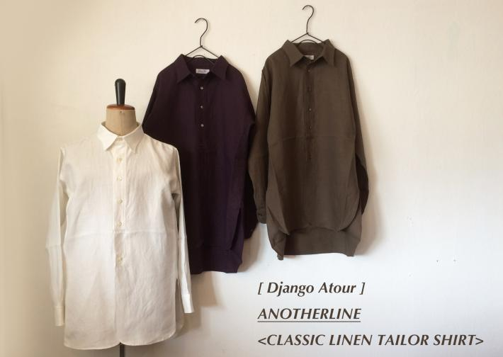 Django Atour / ANOTHERLINE / CLASSIC LINEN TAILOR SHIRT